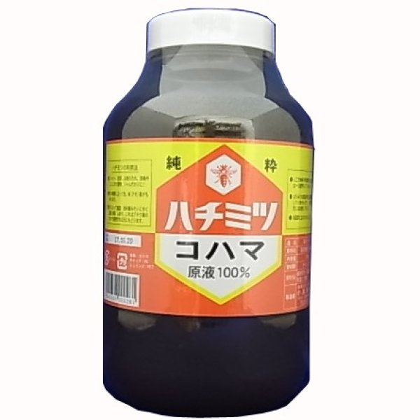 画像1: 百花ハチミツ 瓶詰め  2.4kg (1)