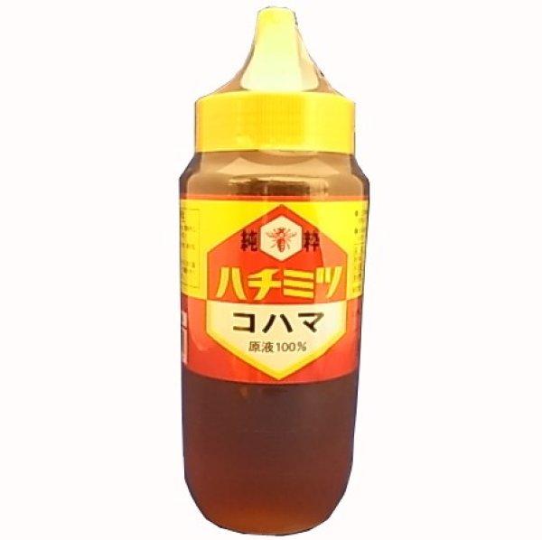 画像1: 百花ハチミツ 50/50  500g (1)