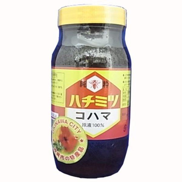 画像1: 百花ハチミツ 50/50 瓶詰め  1kg (1)