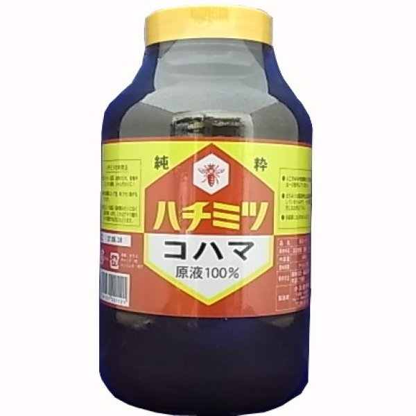 画像1: 百花ハチミツ 50/50 瓶詰め  2.4kg (1)