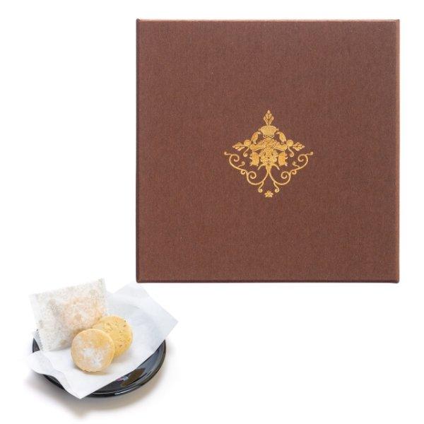 画像1: 琉球宮廷菓子 黄金金楚餻(くがにちんすこう)【金ごま】 (1)